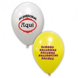 globos con logo 28 cm